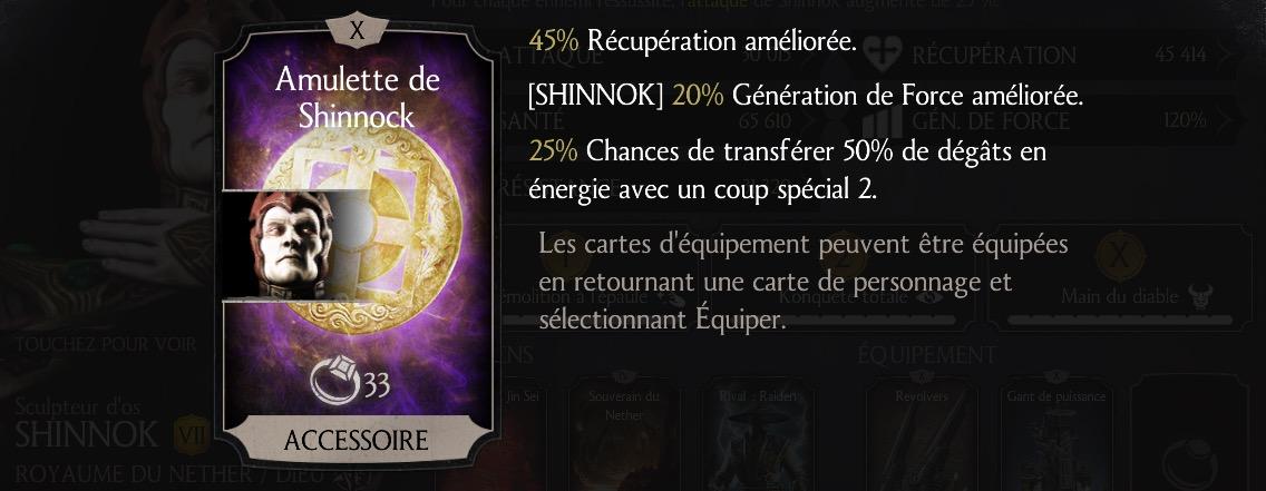 Grutds, cheater MKX :  Amulette de Shinnok fusion X