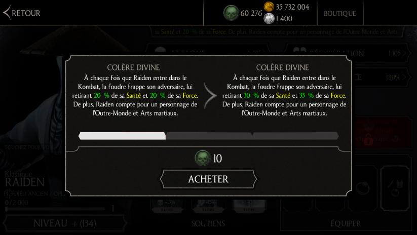 Raiden Klassique : compétence niveau 1