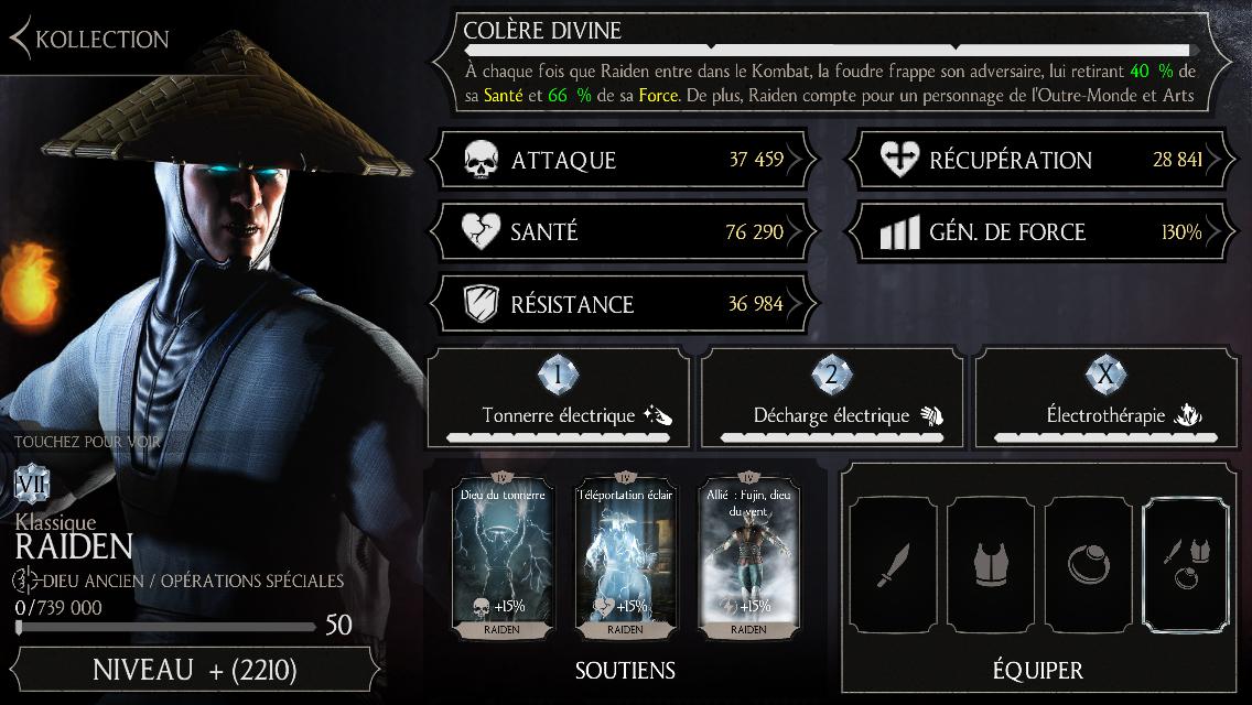 Raiden Klassique : niveau 50 fusion 7